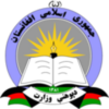 Ministry Of Education (MOE)