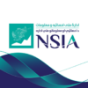 National Office of Statistics and Information (NSIA)