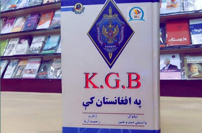 KGB Po Afghanistan ky