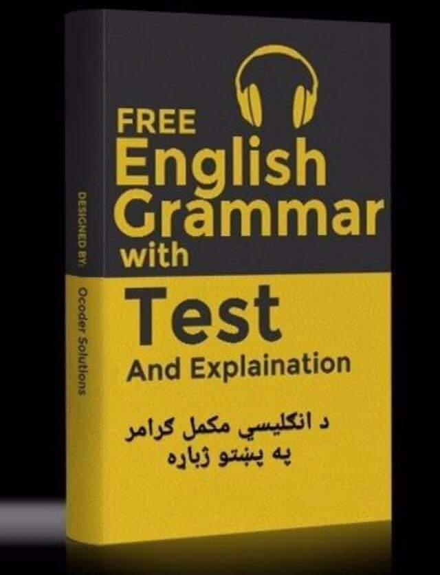 English Grammar(Pashto)