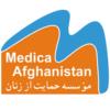 Medica Afghanistan (MA)