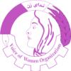 Voice of Women Organization