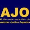 Afghanistan Justice Organization
