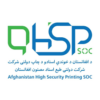 شرکت دولتی طبع اسناد مصوون افغانستان
